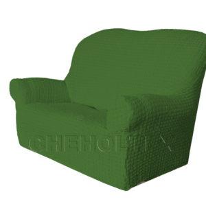 Чехол Модерн на 2-х местный диван, цвет Зеленый