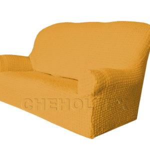 Чехол Модерн на 3-х местный диван, цвет Горчичный