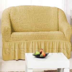 Чехол на 2-х местный диван, цвет бежевый