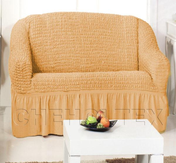 Чехол на 2-х местный диван, цвет горчичный