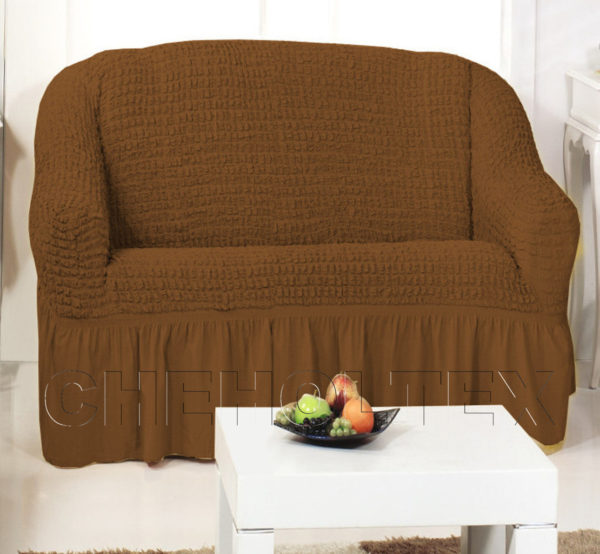 Чехол на 2-х местный диван, цвет кофе