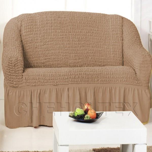 Чехол на 2-х местный диван, цвет кофе с молоком