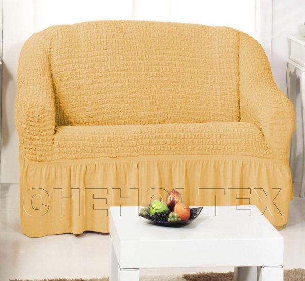 Чехол на 2-х местный диван, цвет медовый
