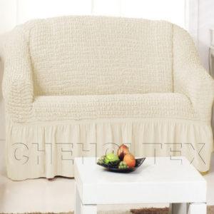 Чехол на 2-х местный диван, цвет слоновая кость
