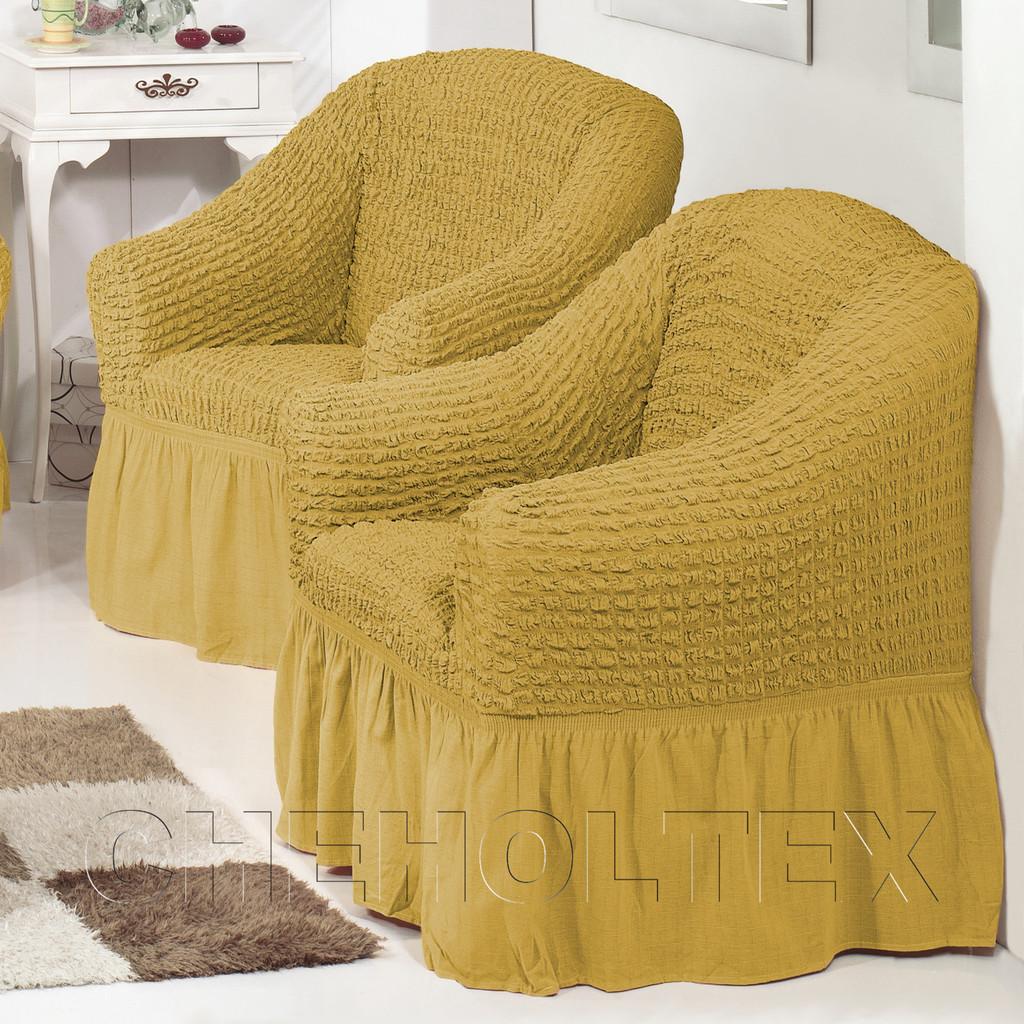 Чехол на кресло, цвет бежевый