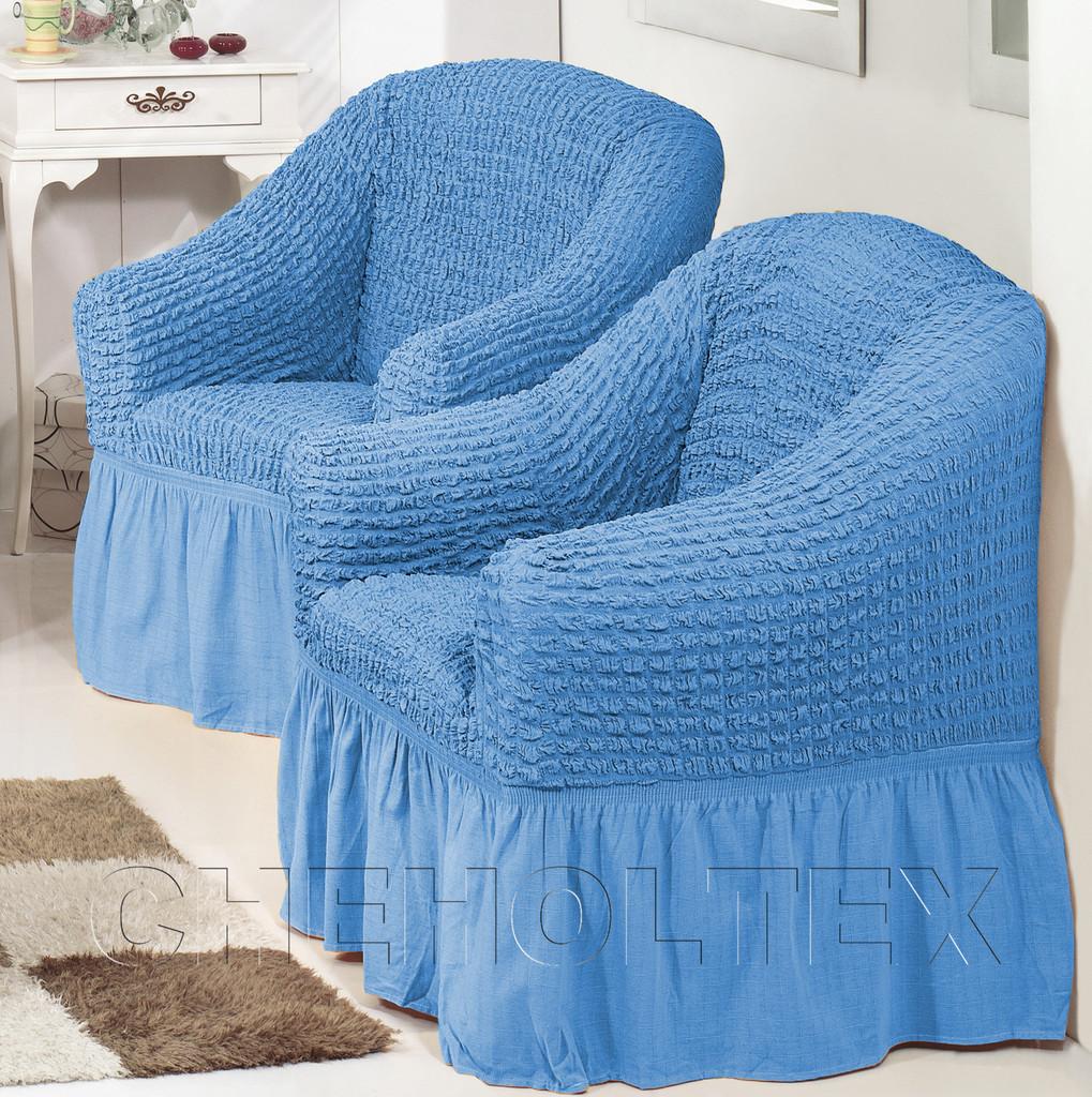 Чехол на кресло, цвет голубой