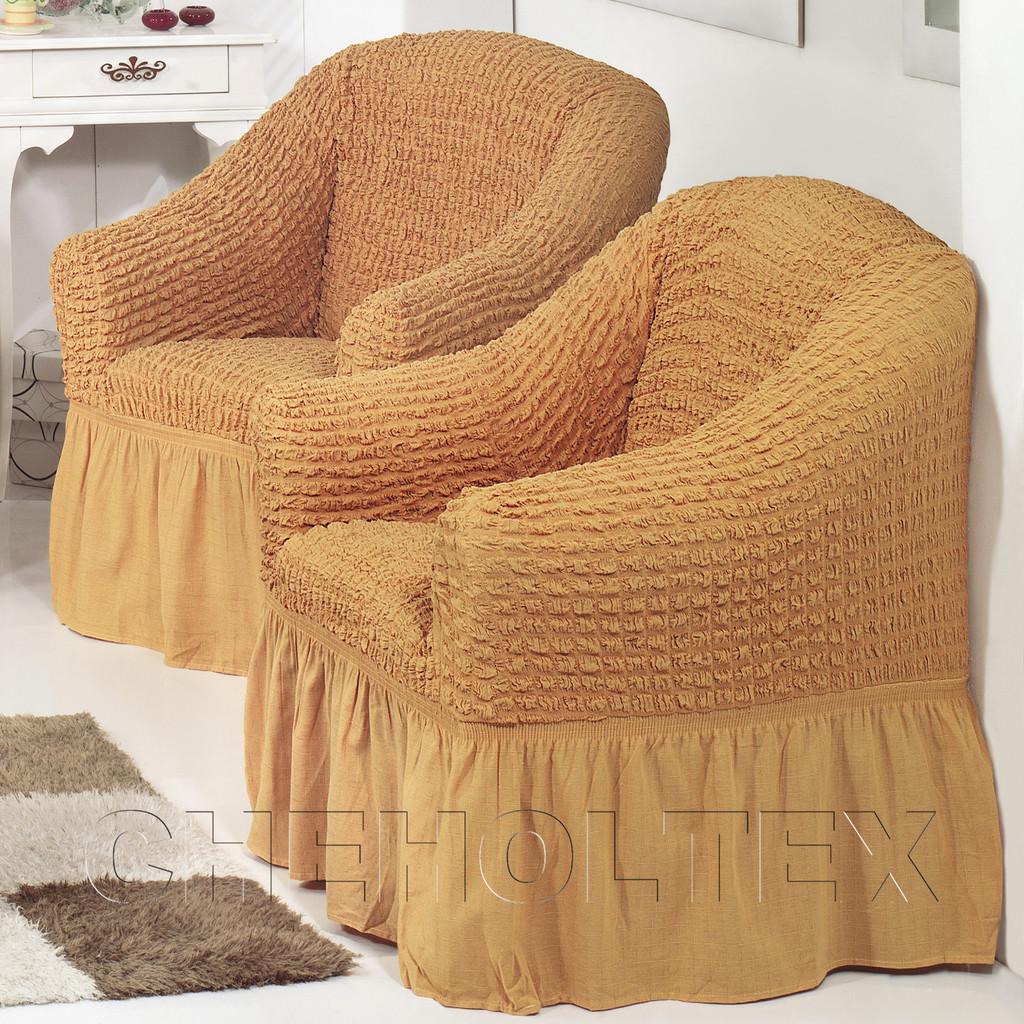 Чехол на кресло, цвет горчичный