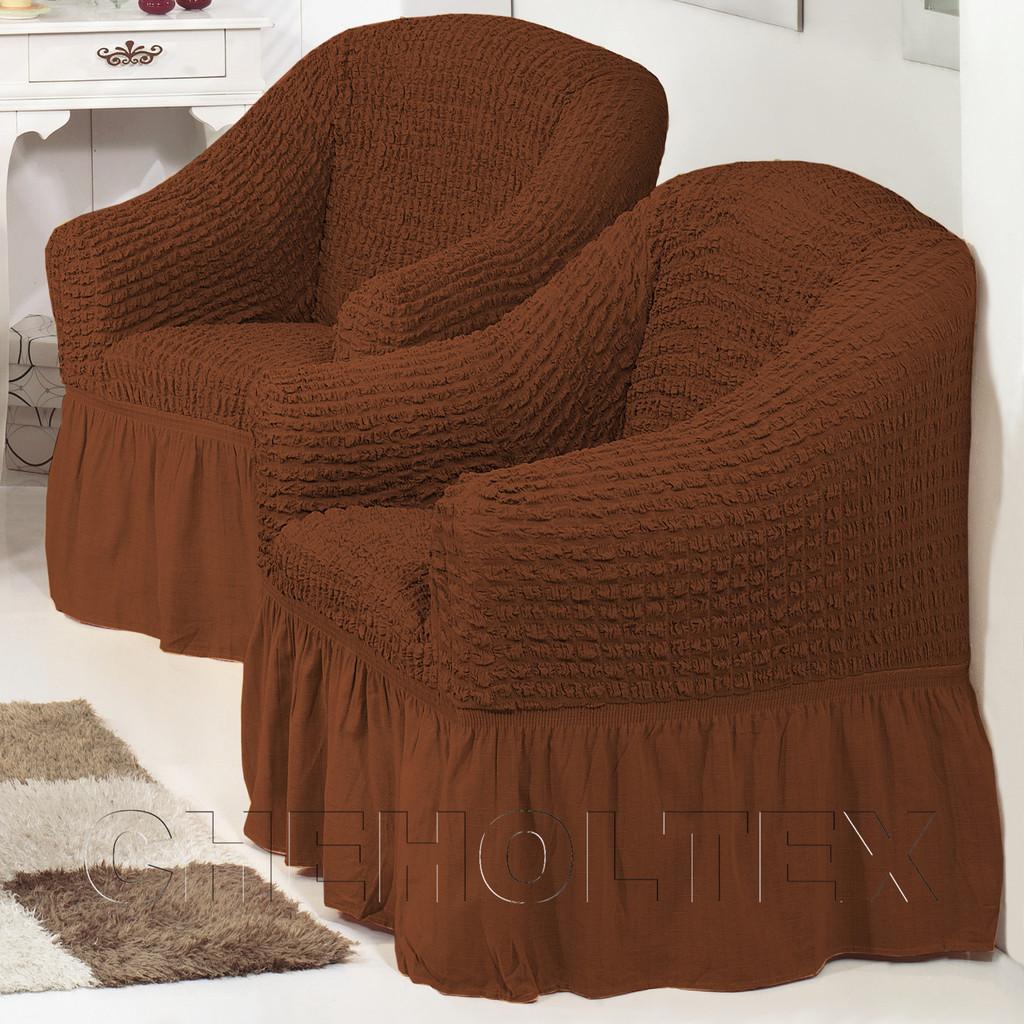 Чехол на кресло, цвет кофе