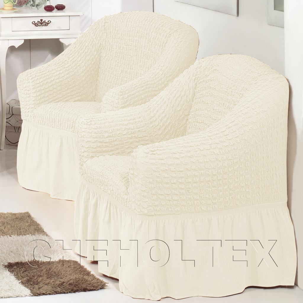 Чехол на кресло, цвет кремовый