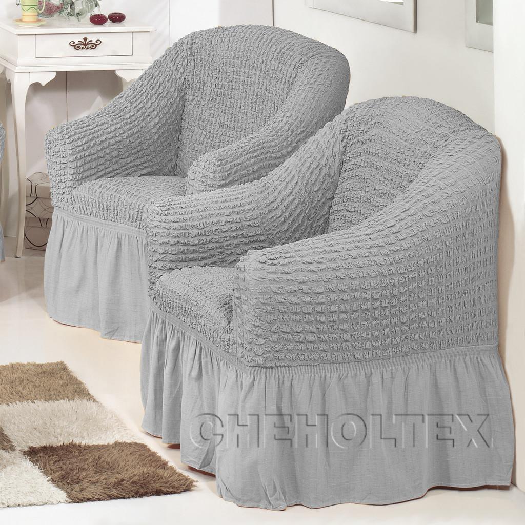 Чехол на кресло, цвет Серый