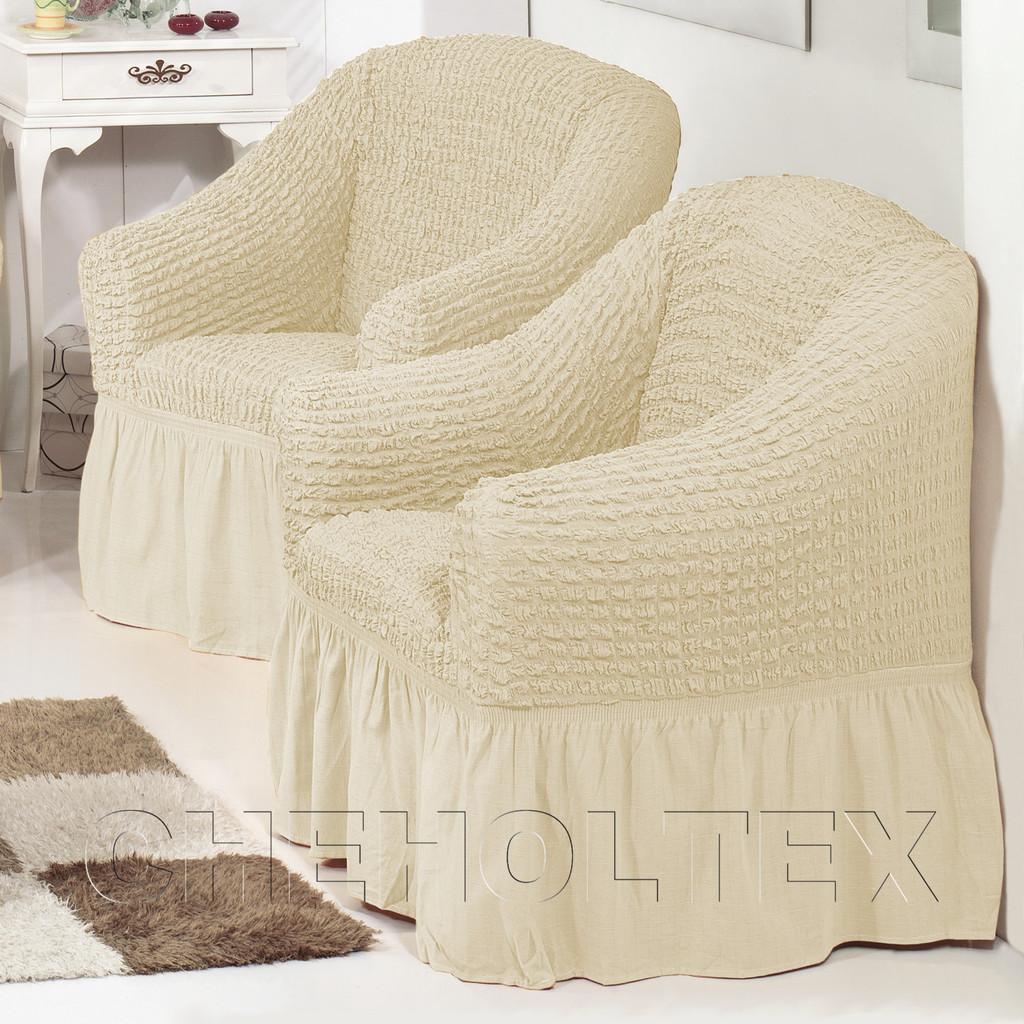 Чехол на кресло, цвет слоновая кость