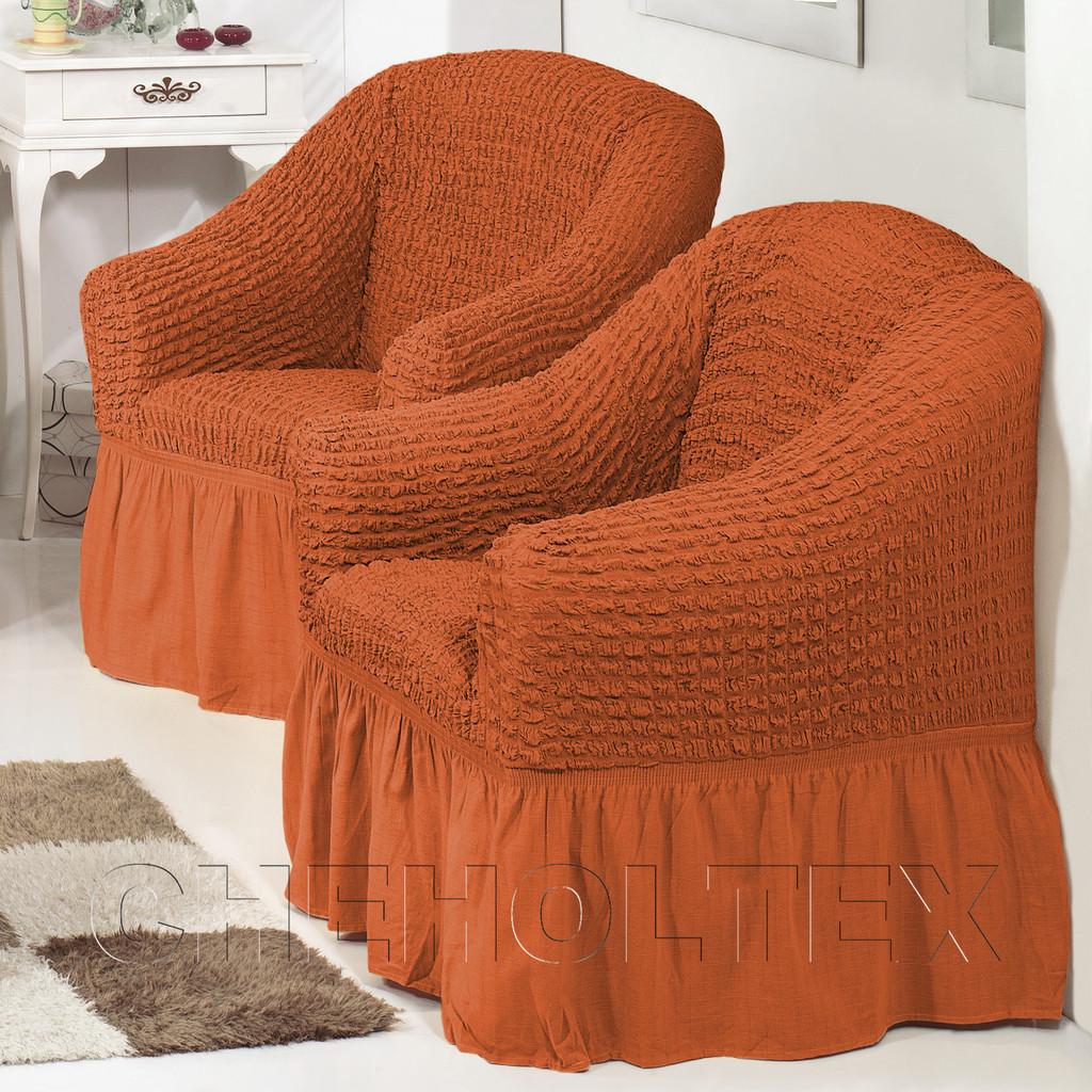 Чехол на кресло, цвет терракот