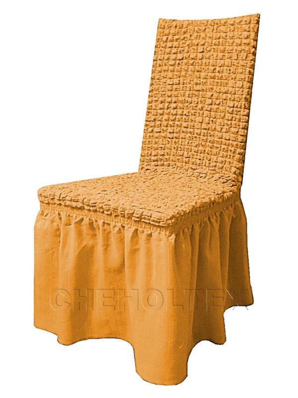 Чехол на стул, цвет горчичный
