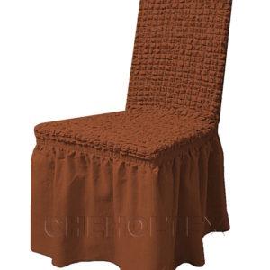 Чехол на стул, цвет кофе