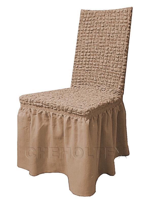 Чехол на стул, цвет кофе с молоком