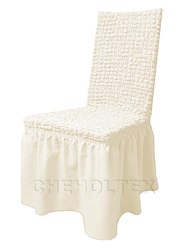 Чехол на стул, цвет кремовый