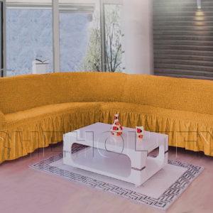 Чехол на угловой диван, цвет горчичный