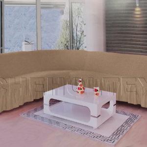 Чехол на угловой диван, цвет кофе с молоком