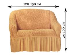 Чехлы на диваны (2х-местные)