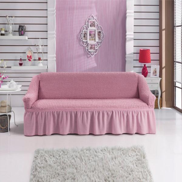Комплект чехлов однотонных, цвет Светло-розовый